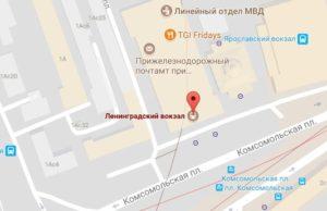 Ленінградський вокзал знову доступний після ремонту та реконструкції