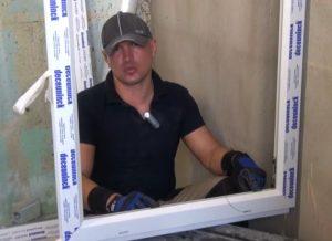 Етапи робіт по демонтажу вікон