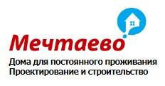 «Мечтаево» — будівництво дерев'яних будинків, рейтинг і відгуки клієнтів