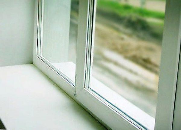 Як зробити нове вікно