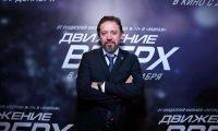 Режисер «Руху вгору» зніме фільм про Дику дивізію