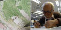 Міядзакі малює новий фільм: перші кадри
