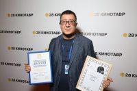 Юсуп Разыков розповість про створення «Танцю з шаблями» Хачатуряна