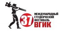 У Москві стартує 37-й Міжнародний студентський фестиваль ВДІК