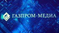 Холдинг «Газпром-медіа» оголосив про створення власної кіностудії