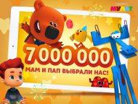 Мобільні додатки видавництва «Інтерактивний Мульт» встановили сім мільйонів разів