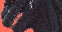 Вийшов лякаючий і реалістичний трейлер нової японської «Годзілли»