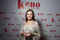 Журнал «КиноРепортер» нагородив молодих кінематографістів
