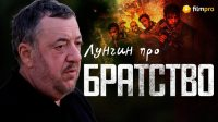 Павло Лунгін: «Цензура знизу найстрашніше»