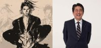 Художник Final Fantasy зробив прем'єр-міністра Японії одним з семи самураїв